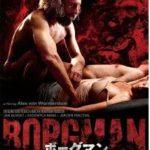 映画『ボーグマン』意味を解説するのが困難な…