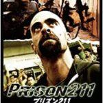 映画『プリズン211』リメイクは!?傑作監獄モノでネタバレ戯言